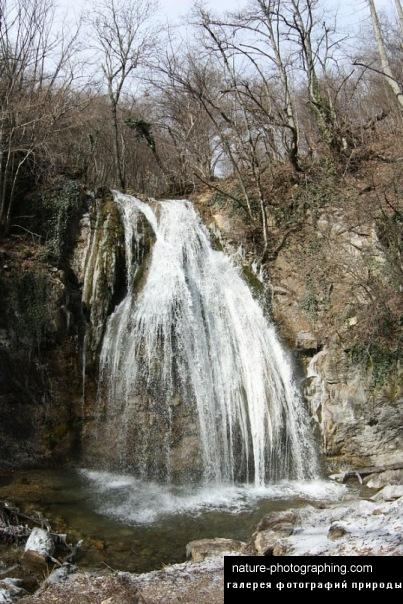 Mountain waterfall in Crimea
