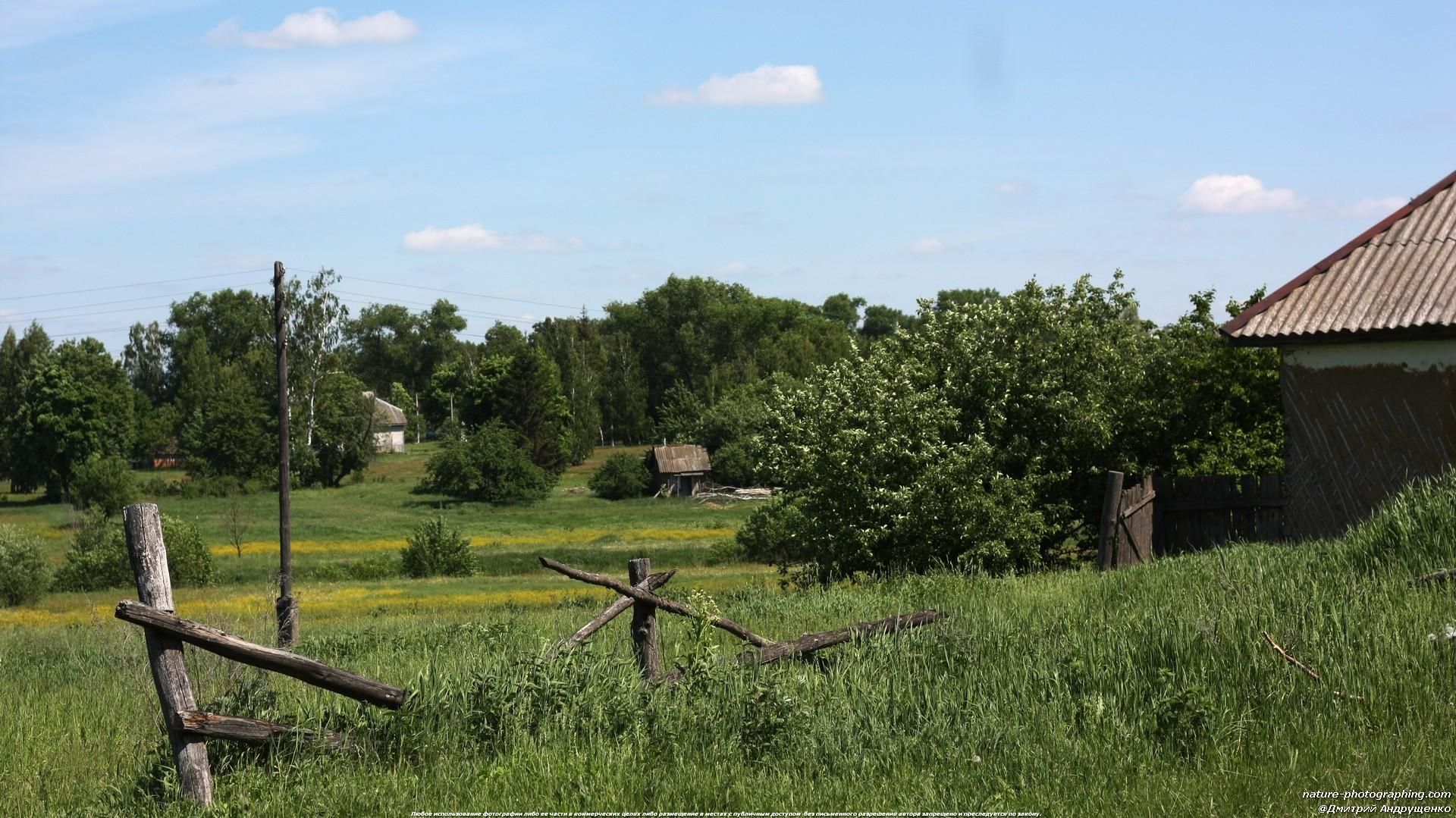 Картинки для рабочего стола природа деревенский пейзаж